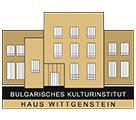 Дом Витгенщайн