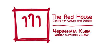 Червената къща