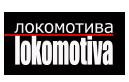 logo-web2017-16